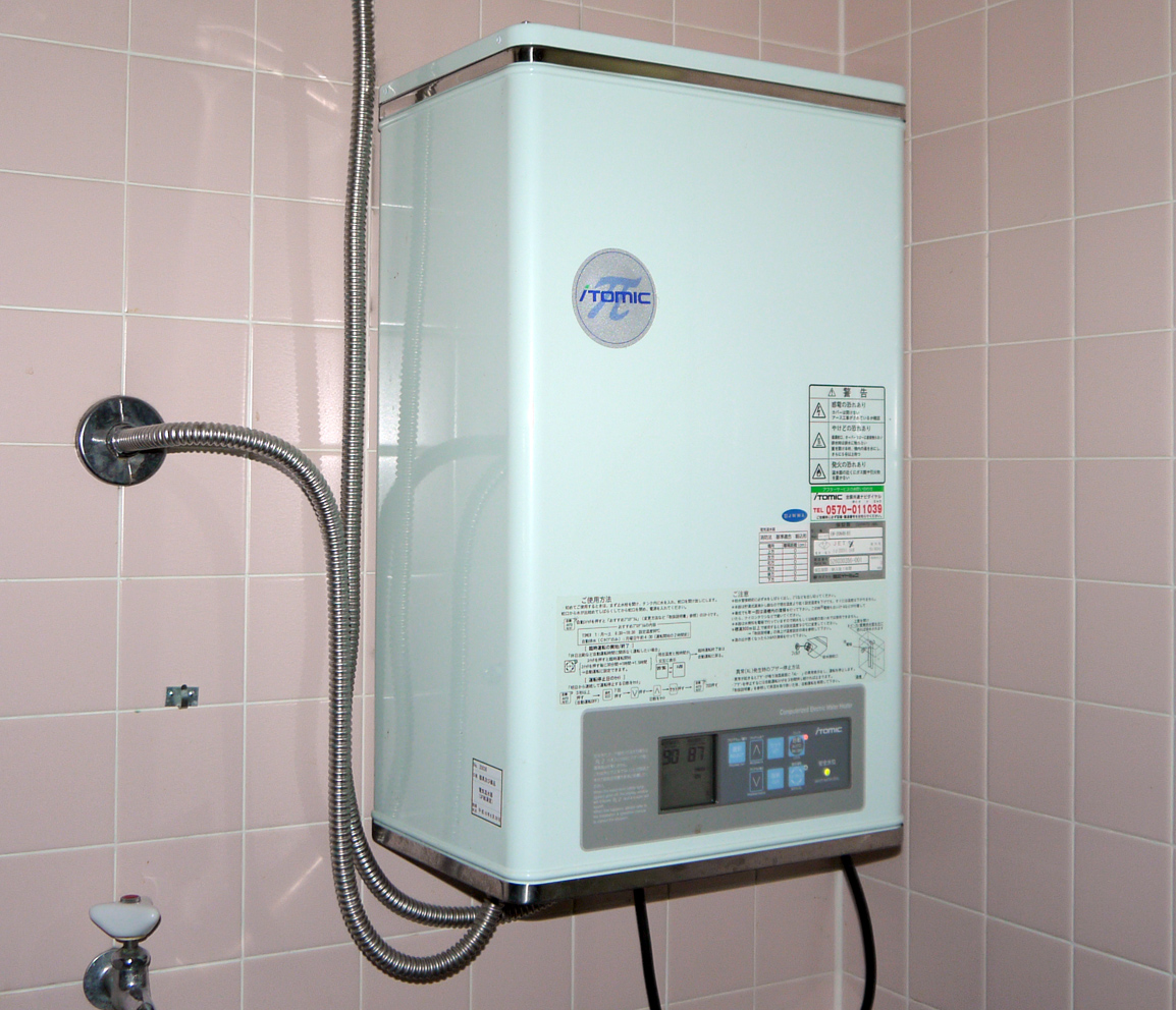 How to Choose Tankless Water Heater vs. Tank Water Heater